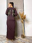 """Платье в пол """"крылья"""" (Батал), фото 6"""