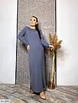 """Платье в пол """"крылья"""" (Батал), фото 8"""