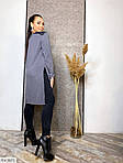 Удлинённая тёплая туника с кружевом на плечах (Батал), фото 4