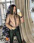 Короткая женская куртка, фото 2