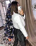 Короткая женская куртка, фото 3