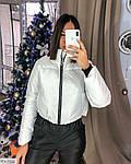 Короткая женская куртка, фото 4