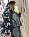 Короткая женская куртка, фото 5