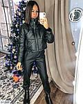 Короткая женская куртка, фото 6