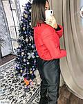 Короткая женская куртка, фото 8