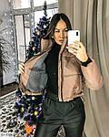 Короткая женская куртка, фото 9