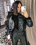 Короткая женская куртка, фото 10