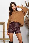 Женские кожаные шорты со шнурком, фото 2