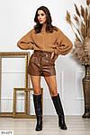 Женские кожаные шорты со шнурком, фото 4