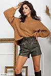 Женские кожаные шорты со шнурком, фото 6