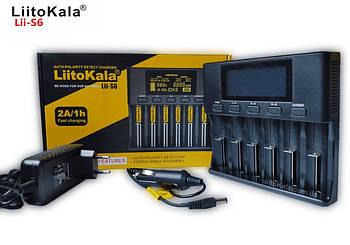 LiitoKala Lii-S6 Зарядное устройство 12V/3A+Дисплей+Блок питания и Авто адаптер (500mA /700mA/1000mA /2000mA)