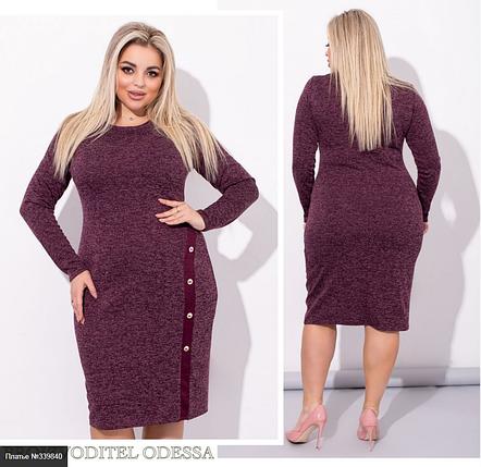 Платье ангора софт большого размера Украина Минова Размеры: 48-50, 52-54, 56-58, фото 2