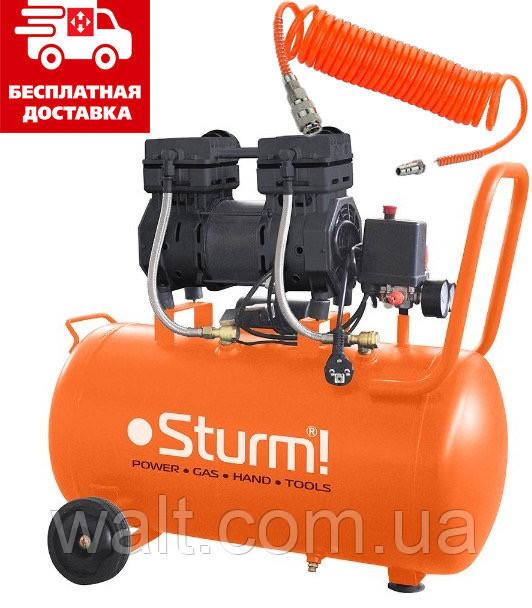 Компрессор безмасляный 24 л, 1.5 кВт, 8 атм, 209 л/мин, 2 цилиндр Sturm AC93224OL+шланг 10 метров!