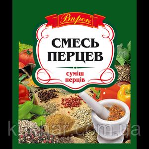 Суміш перців 15 грам