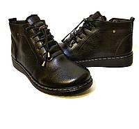 Женские ботинки весна-осень без каблука на низком ходу
