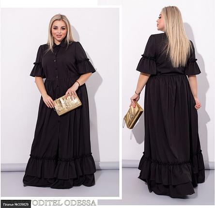 Красивое платье в пол батал Минова Размеры: 48-50, 52-54, 56-58, 60-62, 64-66, фото 2