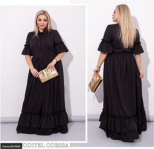Красивое платье в пол батал Минова Размеры: 48-50, 52-54, 56-58, 60-62, 64-66