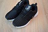 Кроссовки распродажа АКЦИЯ 550 грн последние размеры Adidas  Alphabounce Instinct люкс копия, фото 3