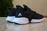 Кроссовки распродажа АКЦИЯ 550 грн последние размеры Adidas  Alphabounce Instinct люкс копия, фото 7