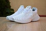 Кроссовки распродажа АКЦИЯ 550 грн последние размеры Adidas  Alphabounce Instinct люкс копия, фото 4