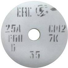 Круги абразивные шлифовальные 25А ПП