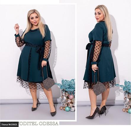 Красивое платье на праздник батал Минова Размеры: 48-50, 52-54, 56-58, 60-62, 64-66, фото 2