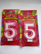 Свічки для торта цифри Україна якість цифра 5 п'ять