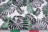 """Бязь польская """"Листья пальмы"""" серые и зелёные на белом, №3215а, фото 2"""