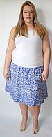 Юбка средней длины белая с синим принтом, на 46-56 размеры