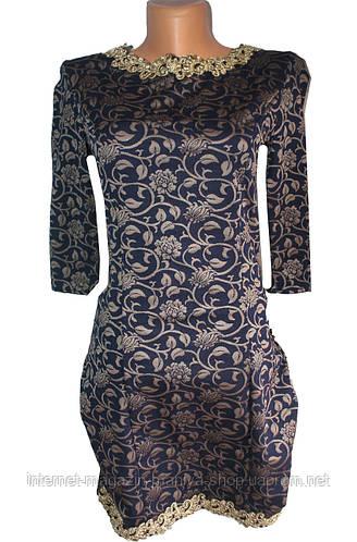 Женское платье турецкий стрейч
