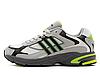 Оригінальні кросівки Adidas Response CL (FX7724)