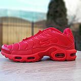 Кроссовки распродажа АКЦИЯ последние размеры 750 грн Nike TN Plus красные полностью38й(24см) люкс копия, фото 8