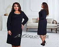 Трикотажное платье с украшением на груди 54,56,58,60