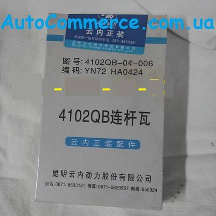 Вкладиші шатунні СТ Dong Feng 1044 Донг Фенг Богдан DF30 (4102QB-04-006), фото 2