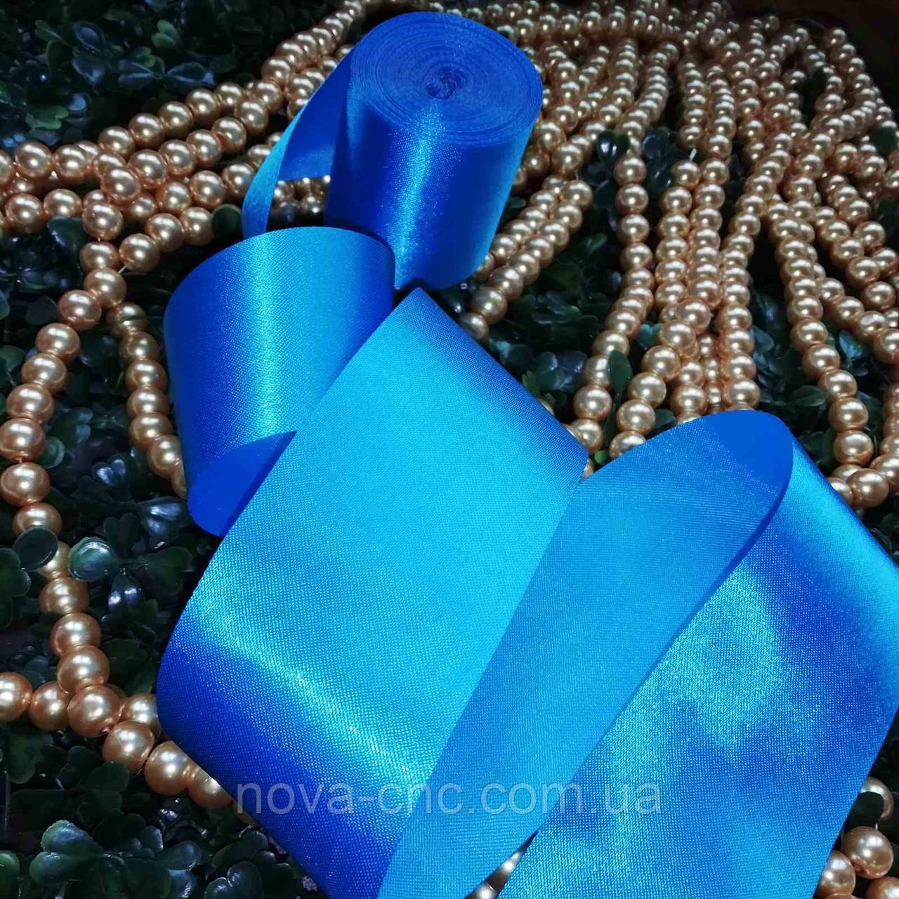 Ленты атлас ярко-голубой 50 мм 1 м