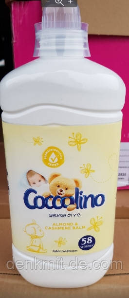 Кондиционер ополаскиватель смягчитель антистатик Coccolino Sensitive Миндаль и Кашемир 58 стирок 1450ml
