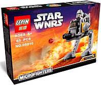 Конструктор LEPIN STAR WARS, аналог LEGO Шагоход Империи 85 предметов