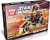 Конструктор LEPIN STAR WARS, аналог LEGO 93 предмета Боевой корабль Вуки