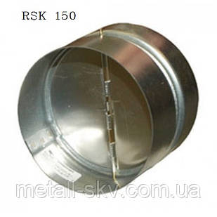 Обратный клапан вентиляционный RSK-150