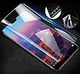 Защитная гидрогелевая пленка Rock Space для Samsung Galaxy A71, фото 2