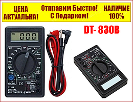 Мультиметр цифровий універсальний Digital DT - 830B