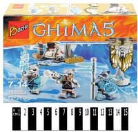 """Конструктор """"Chima 5"""", 92 дет 98065-4"""