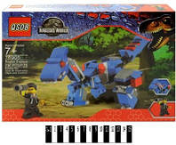"Конструктор ""Jurassic World"", 236 дет 75905"