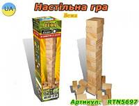"""Игра-конструктор """"Башня"""", 52 детали RTN5697"""