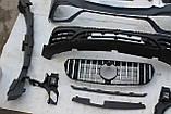 Обвес Mercedes GLC AMG X253, фото 8