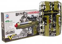"""Пистолет-конструктор """"Beretta"""", 45 деталей 770A-1"""