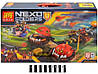 """Конструктор """"Nexo Soldiers: Безумная колесница"""", 326 деталей 79238"""