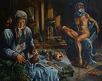 """Картина """"Подготовка к заклинанию раковины, лопнувшей на Полюсе Мира"""""""