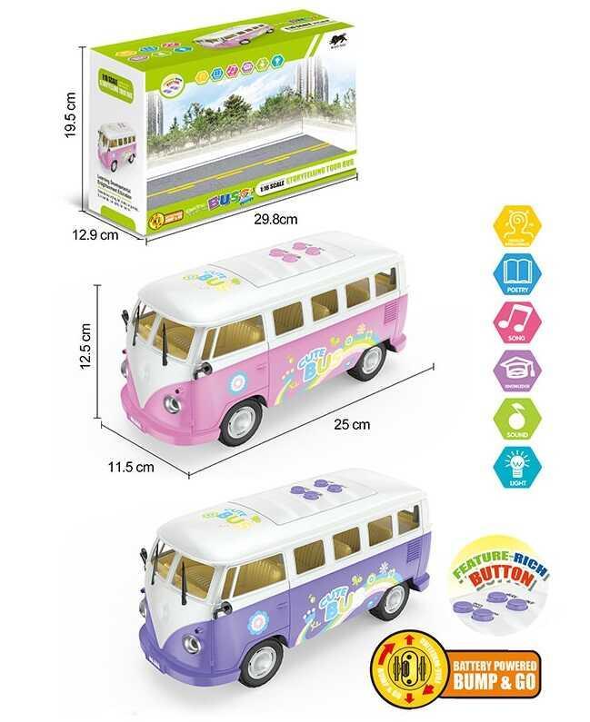 Автобус 1568 (24) 2 цвета, свет, звук, в коробке