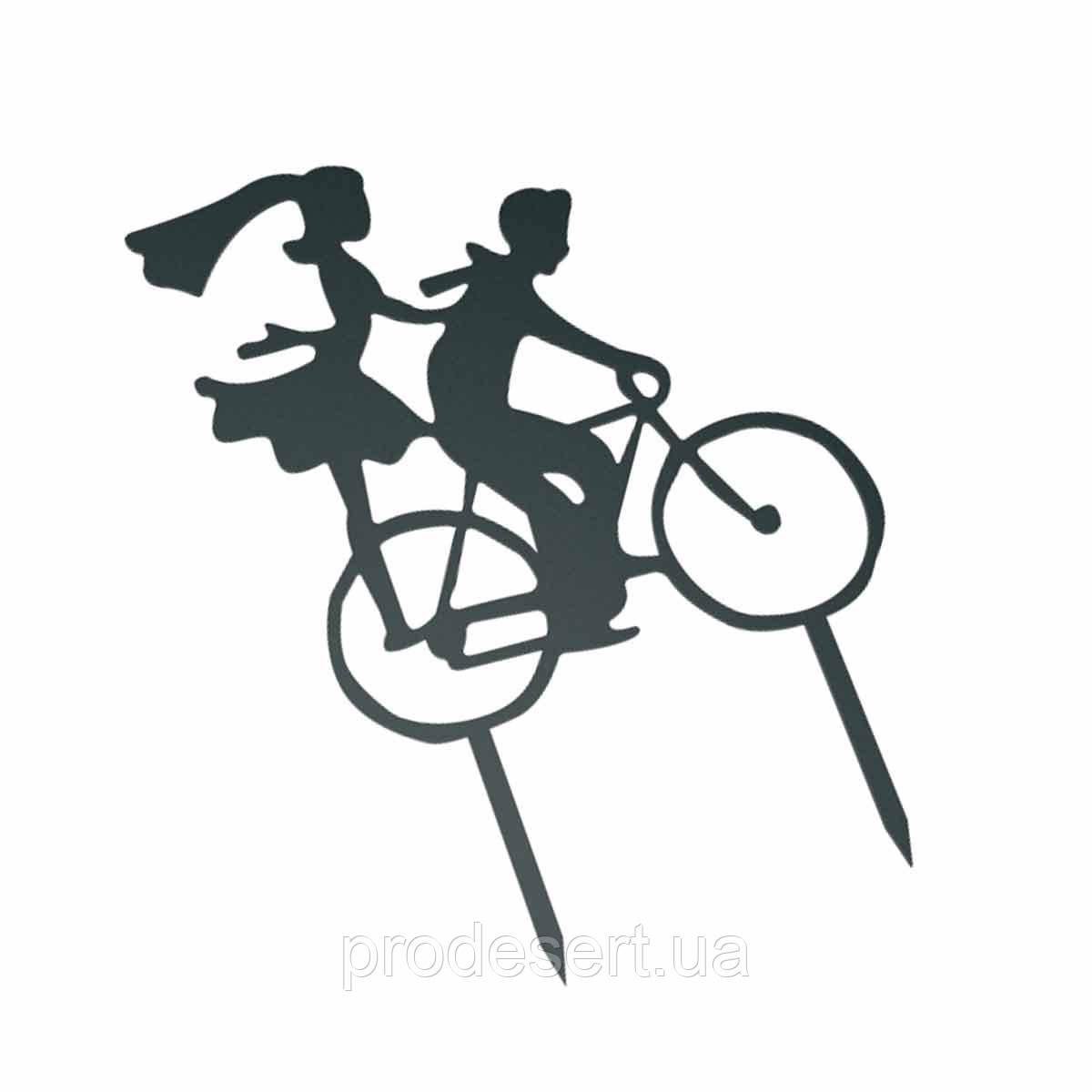 Пара на велосипеде топпер для торта 14 см (3D)